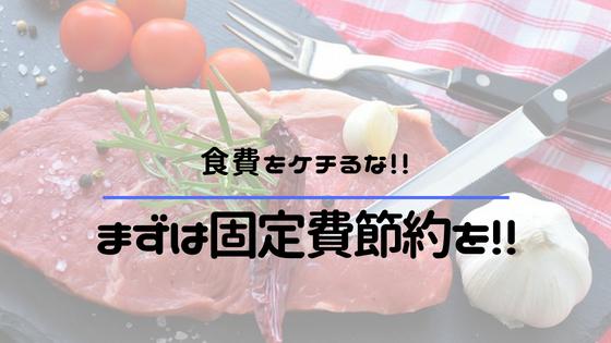 f:id:fukai19930806347:20180709143821p:plain