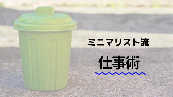 f:id:fukai19930806347:20180710102430p:plain