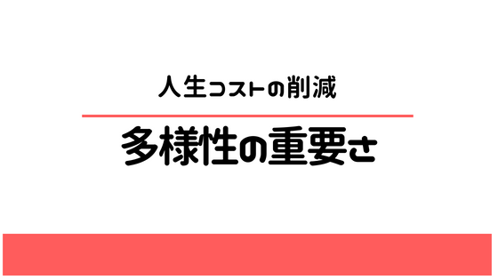f:id:fukai19930806347:20180713131132p:plain