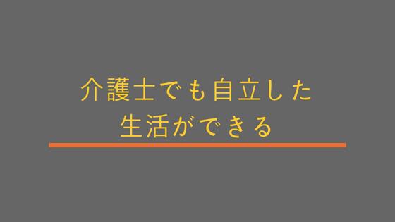 f:id:fukai19930806347:20180717002656p:plain