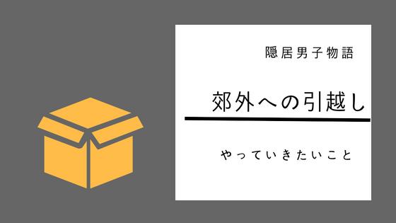 f:id:fukai19930806347:20180719000751p:plain
