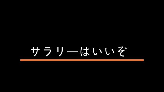 f:id:fukai19930806347:20180725150453p:plain