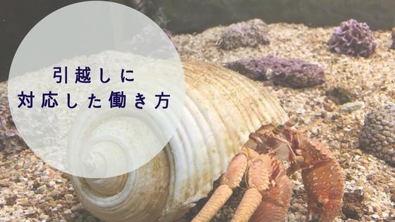 f:id:fukai19930806347:20180726221006p:plain