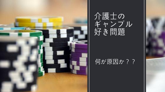 f:id:fukai19930806347:20180730010626p:plain