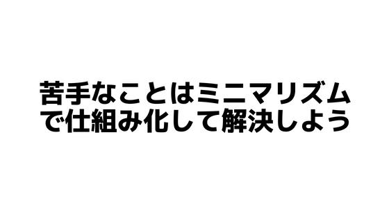 f:id:fukai19930806347:20180810152151p:plain