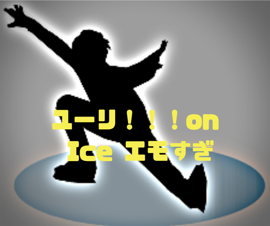 f:id:fukai19930806347:20180818010923p:image