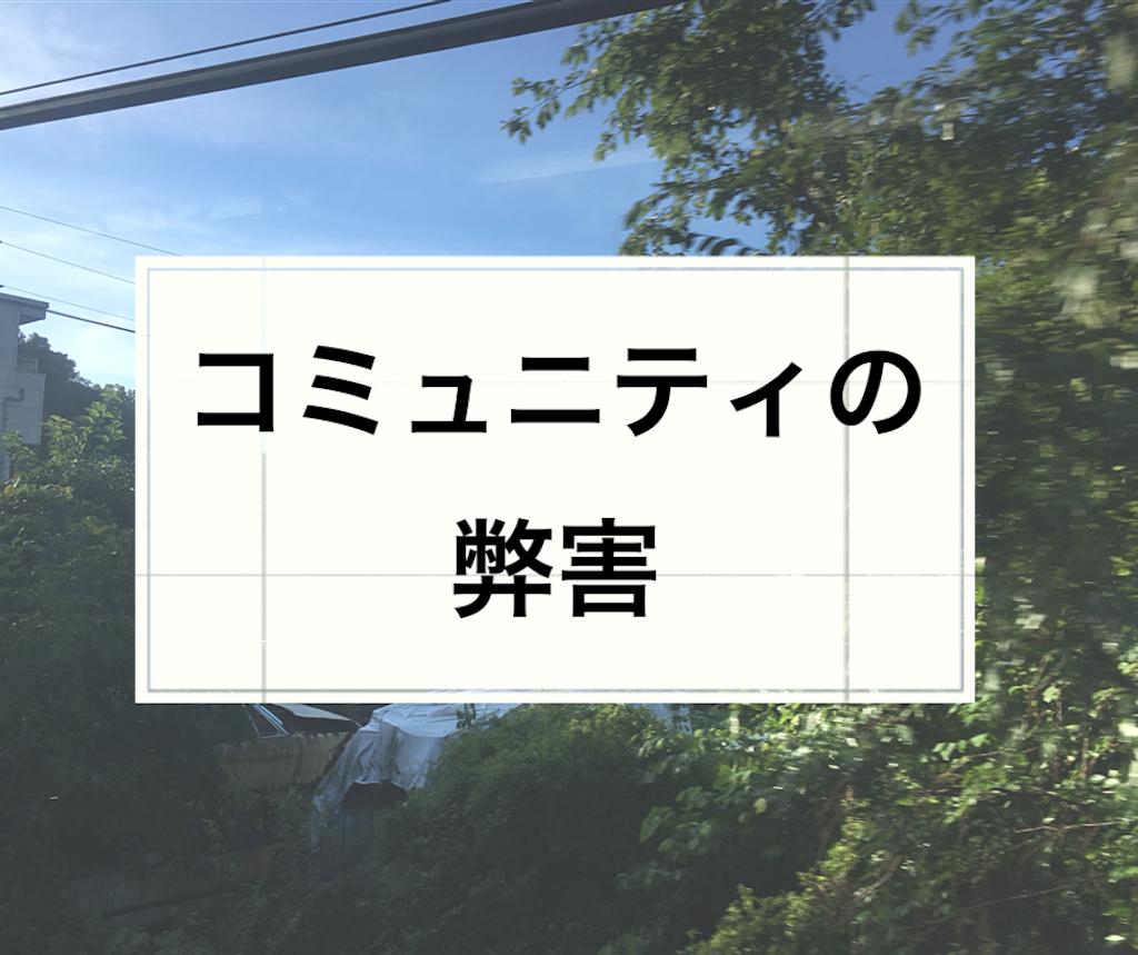f:id:fukai19930806347:20180819091402p:image