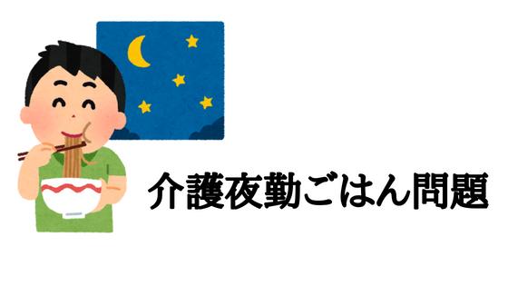 f:id:fukai19930806347:20180826095057p:plain