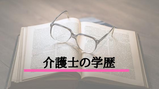 f:id:fukai19930806347:20180828022308p:plain