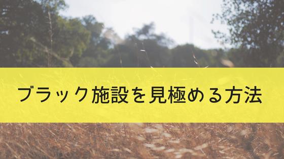 f:id:fukai19930806347:20180902164021p:plain
