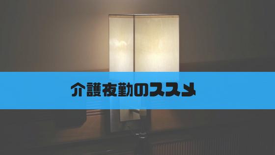f:id:fukai19930806347:20180902172818p:plain