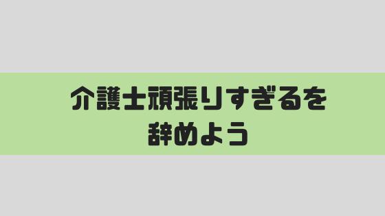 f:id:fukai19930806347:20180905182357p:plain