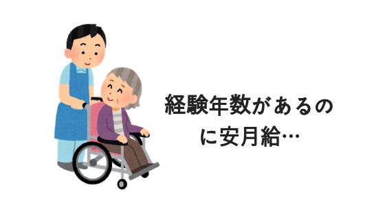 f:id:fukai19930806347:20180909003229p:plain