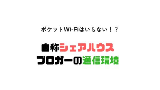 f:id:fukai19930806347:20180909203118p:plain