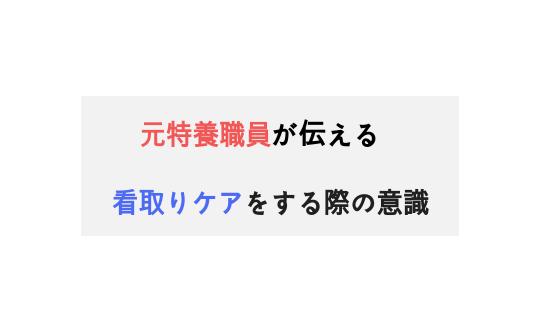 f:id:fukai19930806347:20180914165629p:plain