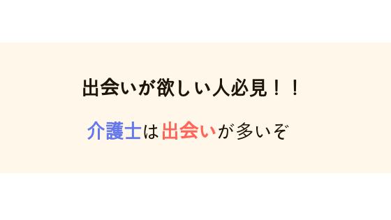 f:id:fukai19930806347:20180914172940p:plain