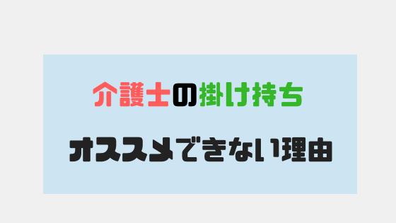 f:id:fukai19930806347:20180915230749p:plain