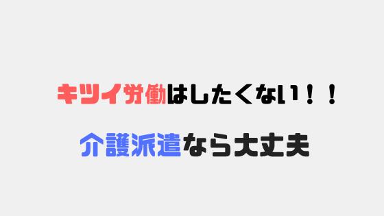 f:id:fukai19930806347:20180916011230p:plain