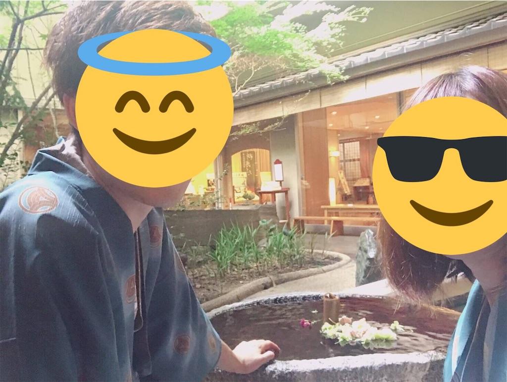 f:id:fukai19930806347:20180919222740j:image