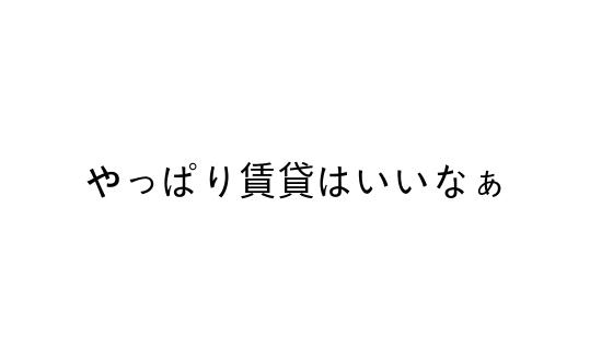 f:id:fukai19930806347:20181106093648p:plain