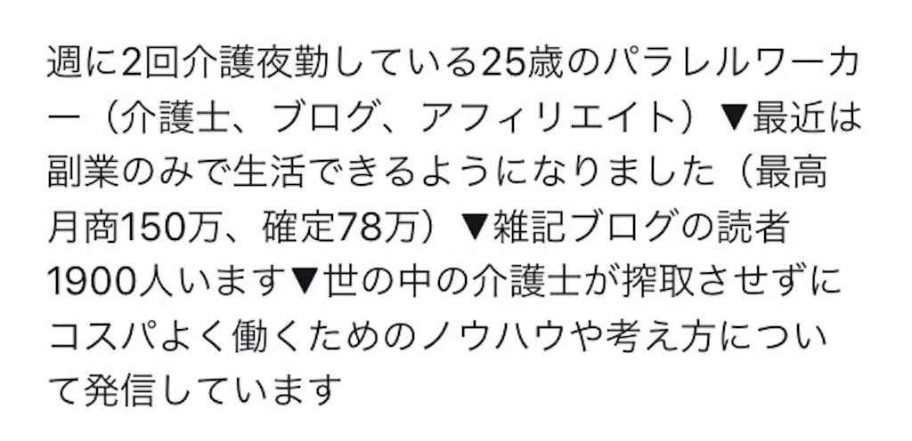 f:id:fukai19930806347:20190221002951j:image