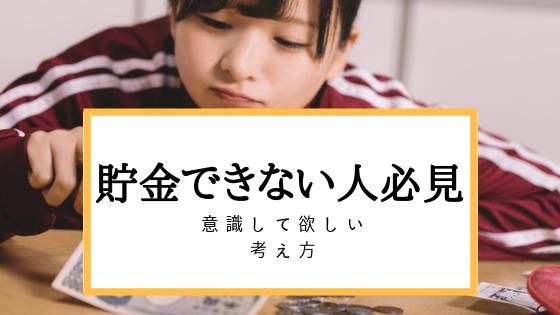 f:id:fukai19930806347:20190222143934p:plain