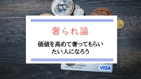 f:id:fukai19930806347:20190224183911p:plain