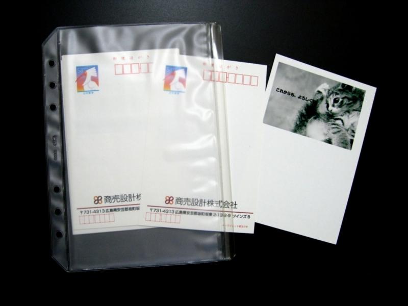 f:id:fukaihanashi:20121115164644j:plain