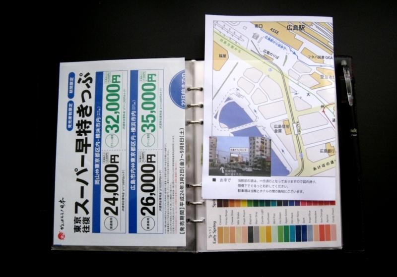 f:id:fukaihanashi:20121121142729j:plain