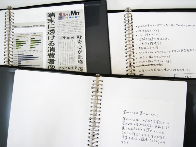 f:id:fukaihanashi:20130814131442j:plain