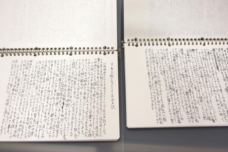 f:id:fukaihanashi:20131122191717j:plain