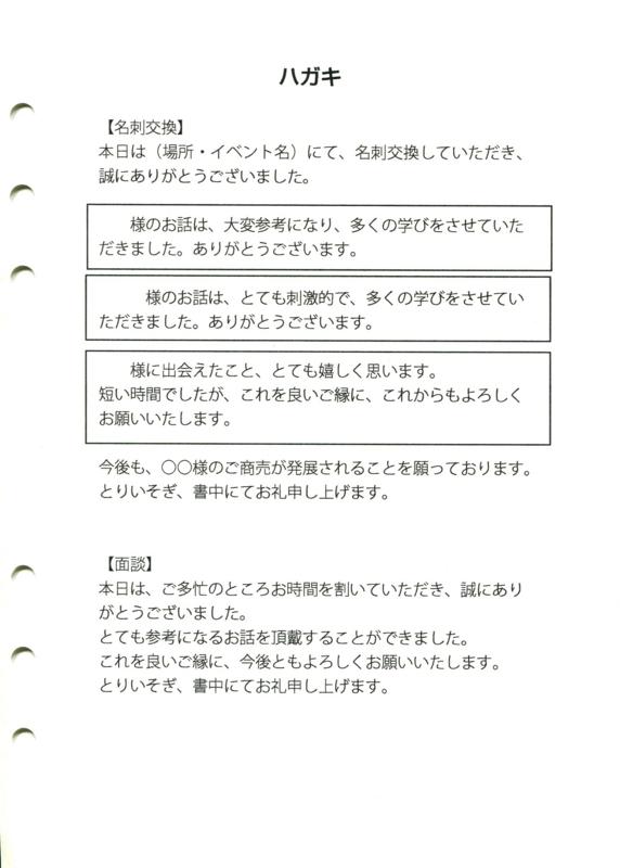 f:id:fukaihanashi:20131215234646j:plain