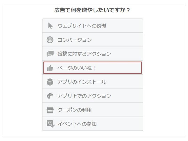 f:id:fukaihanashi:20140131171917j:plain