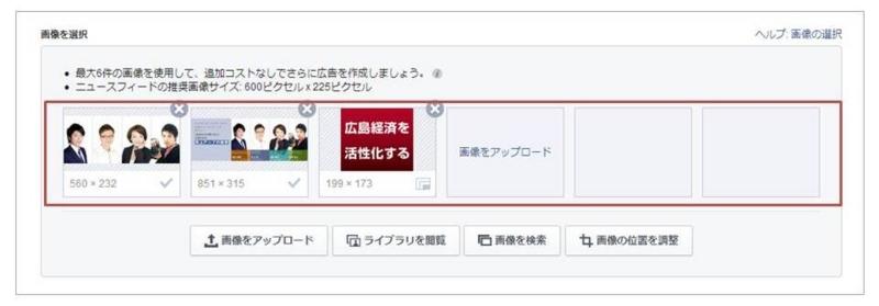 f:id:fukaihanashi:20140131172152j:plain