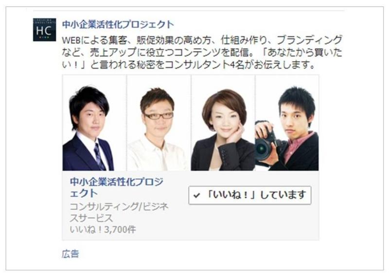 f:id:fukaihanashi:20140131172257j:plain