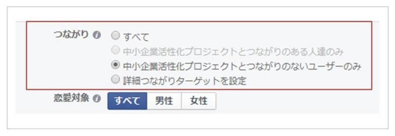 f:id:fukaihanashi:20140131192932j:plain