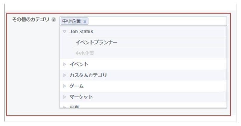 f:id:fukaihanashi:20140131192945j:plain