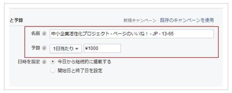 f:id:fukaihanashi:20140131193123j:plain