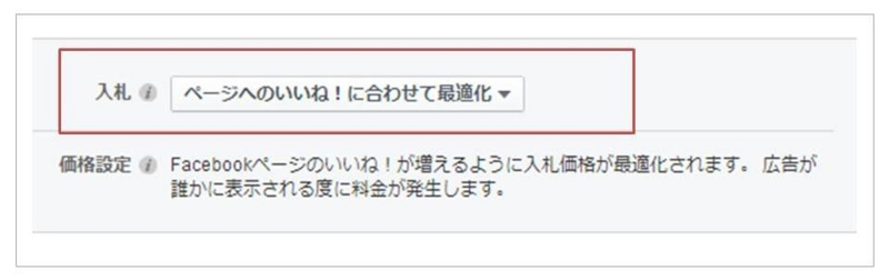 f:id:fukaihanashi:20140131193137j:plain
