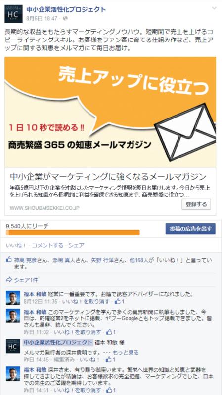 f:id:fukaihanashi:20140815182830j:plain