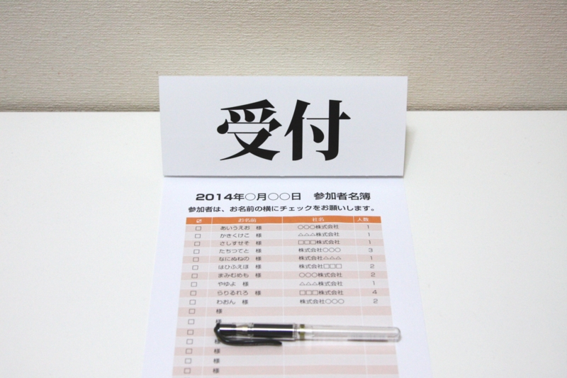 f:id:fukaihanashi:20140921224607j:plain