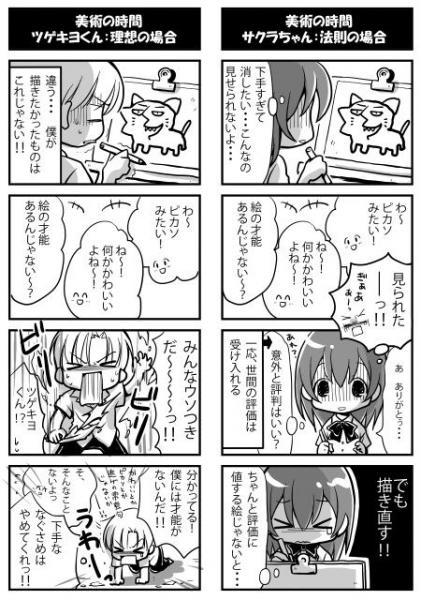 f:id:fukaihanashi:20160117025211j:plain