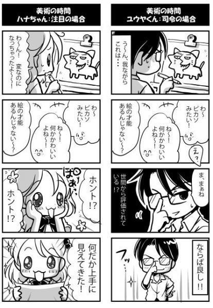 f:id:fukaihanashi:20160117025220j:plain