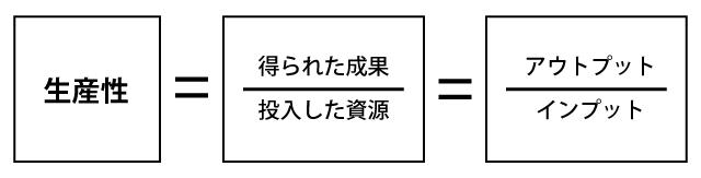 f:id:fukaihanashi:20161227141340j:plain