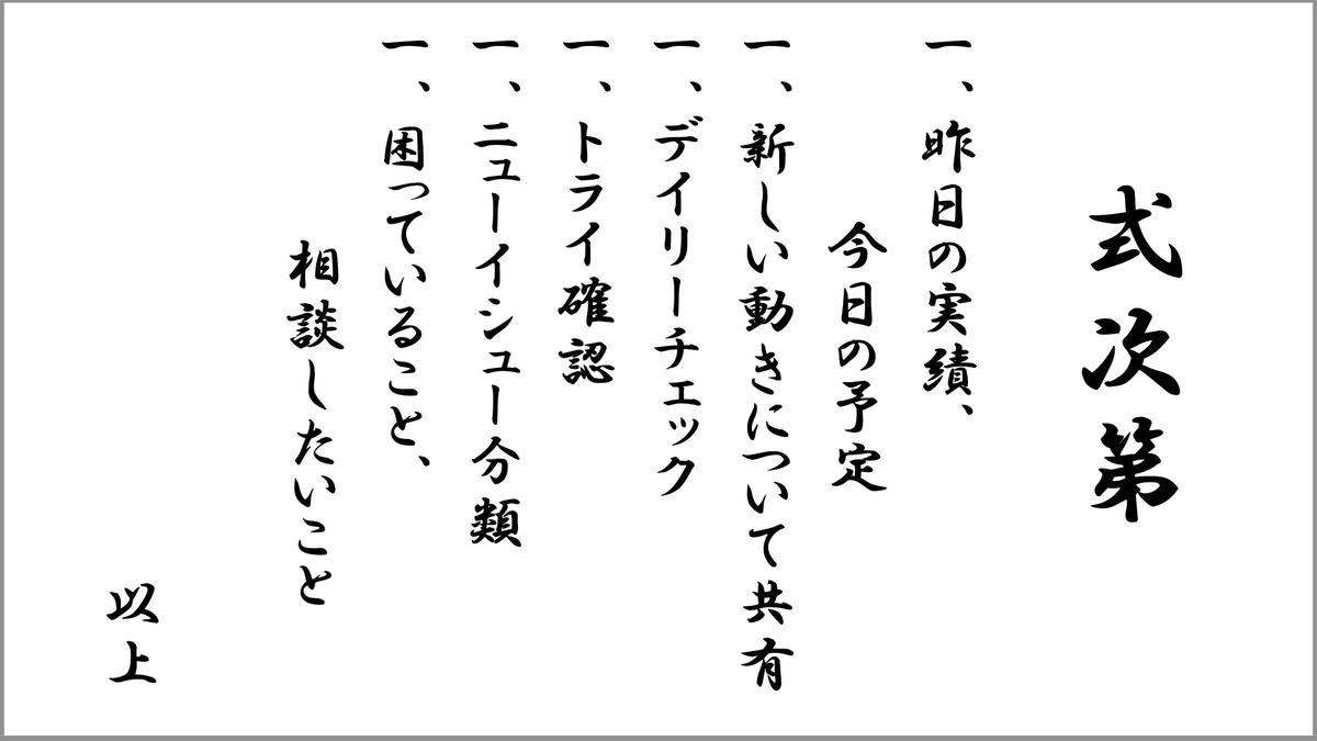 f:id:fukajun:20201203231805j:plain