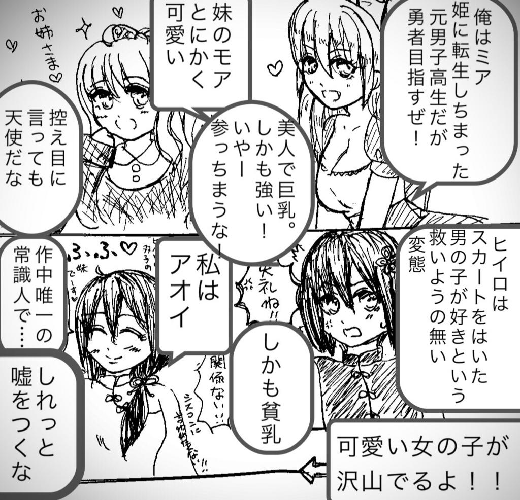 f:id:fukamiei:20170611140238j:plain