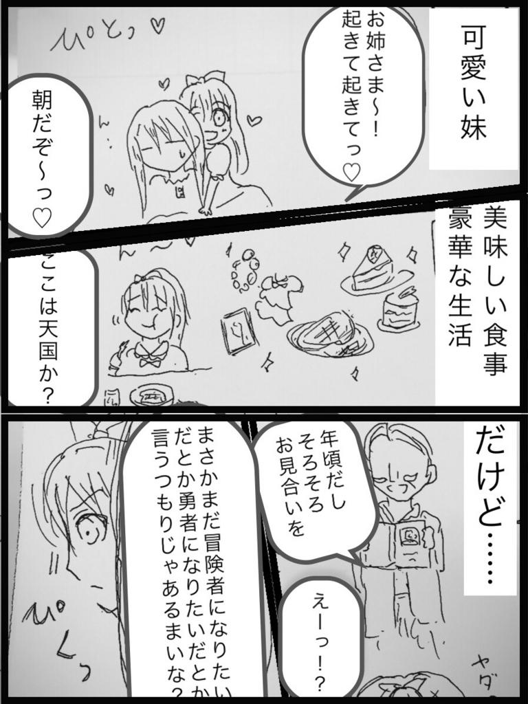 f:id:fukamiei:20170611140257j:plain
