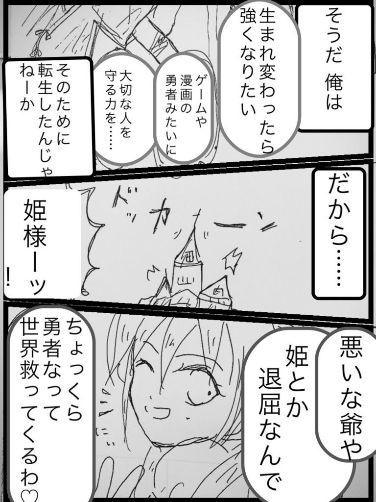 f:id:fukamiei:20170611140407j:plain
