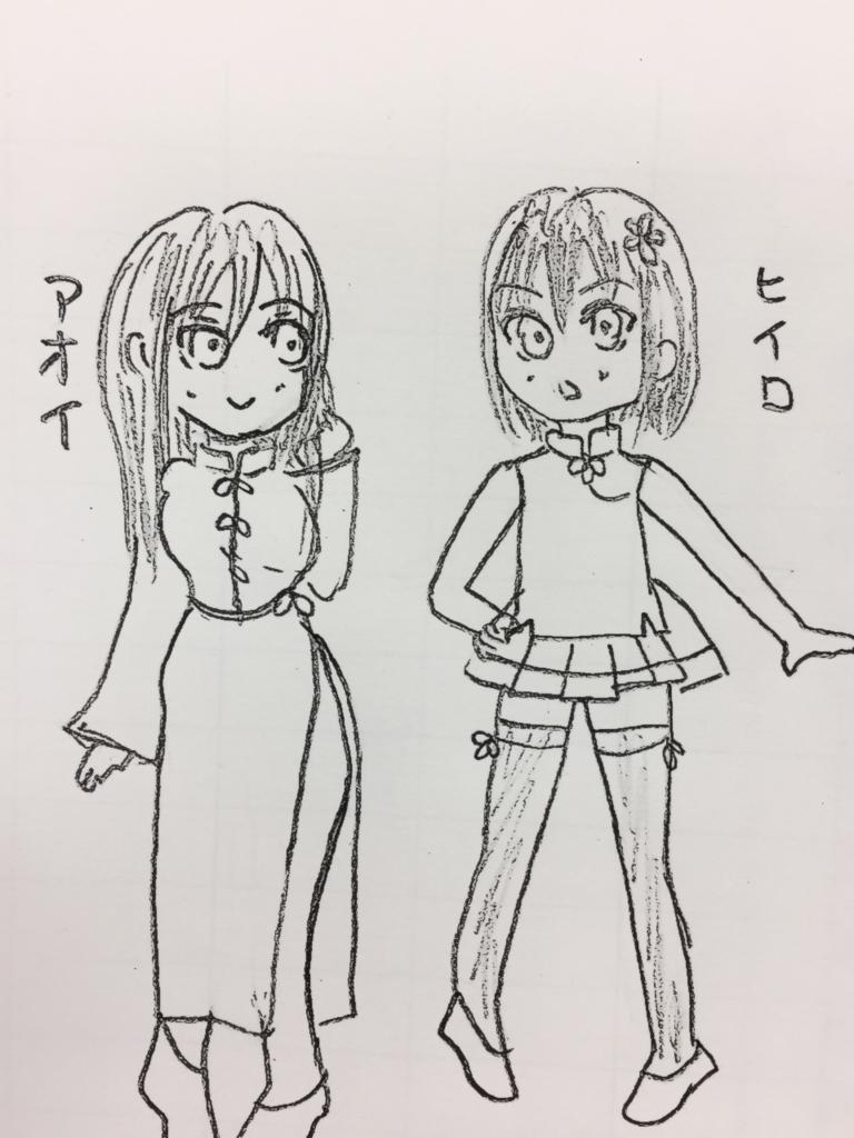 f:id:fukamiei:20170701081557j:plain