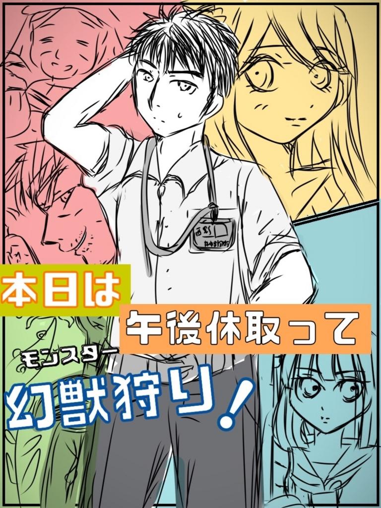f:id:fukamiei:20170903095037j:plain